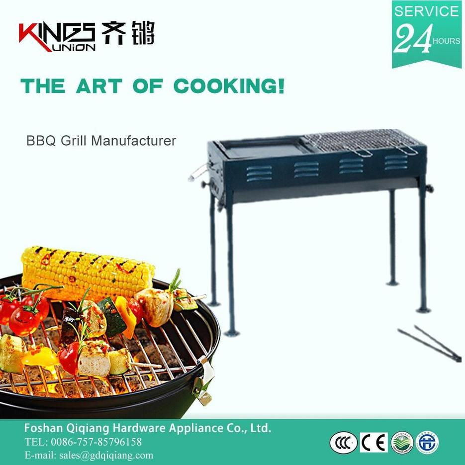 Kingsford Charcoal Grill, Commercial Charcoal Grills YK-1009
