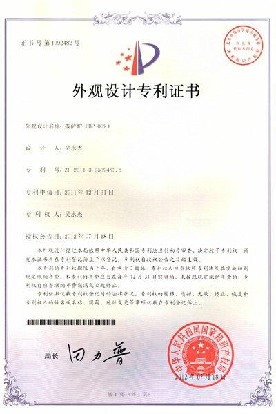 BP-002 Patent Cerficate Page-1