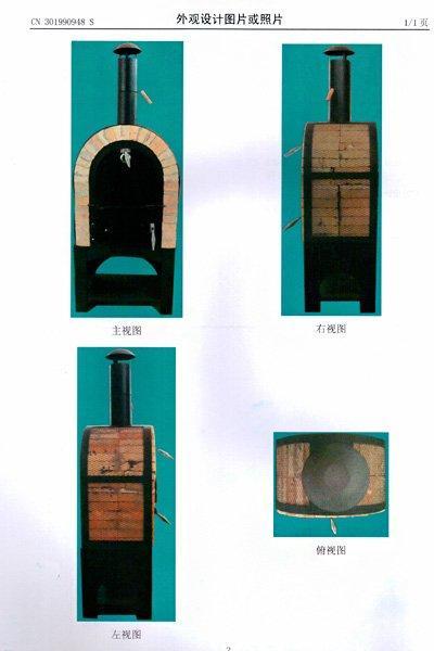 BP-002 Patent Cerficate Page-3