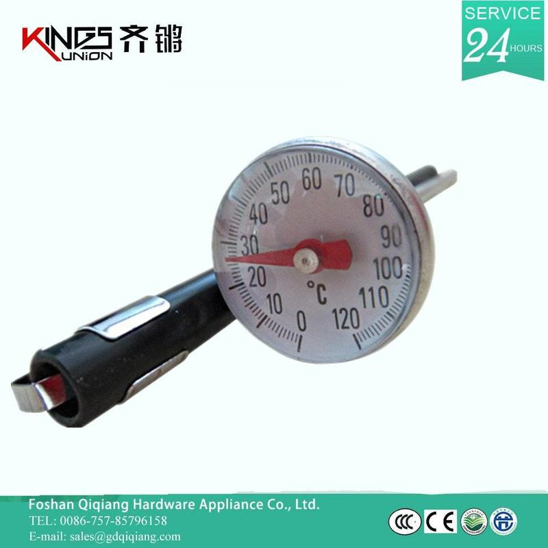 Bimetal Milk Thermometer